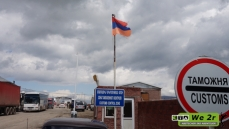 We2r_Armenien_B_1