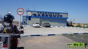We2r_Kasachstan_B_32