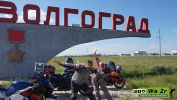 We2r_Russland_14
