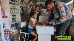 We2r_Kirgistan_18